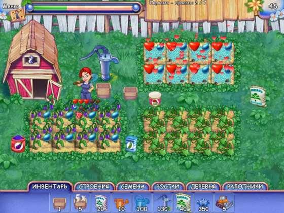 Чудесный огород - полная версия