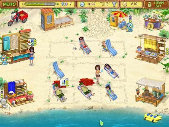 Пляжный переполох - полная версия