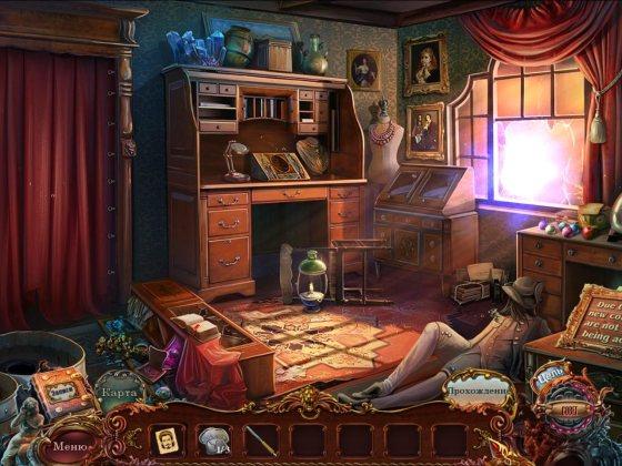 Придворные тайны 2. Лик зависти. Коллекционное издание (2016) - полная версия