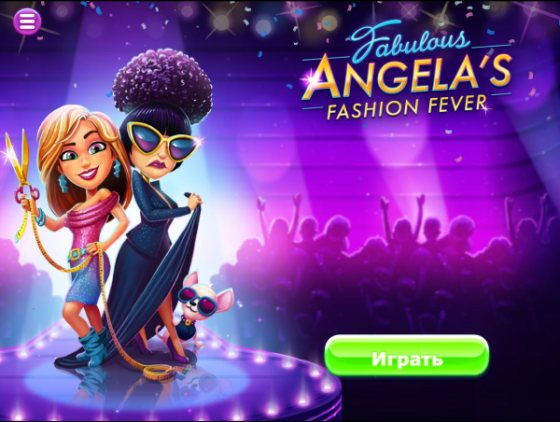 Fabulous 2: Angela's Fashion Fever Platinum Edition (2016) - полная версия