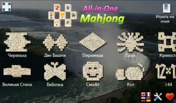 All-in-One Mahjong (2016) - полная версия