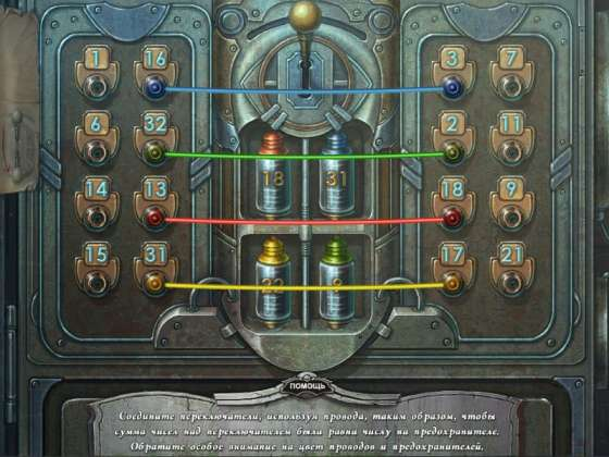 Кладбище искупления 7. Часы судьбы. Коллекционное издание (2016) - полная версия