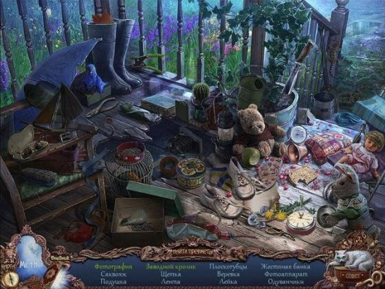 Охотники на ведьм 2. Обряд полнолуния. Коллекционное издание (2016) - полная версия