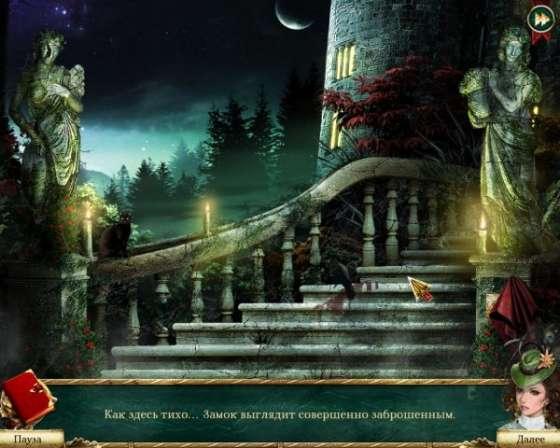 Покинутые места 2. Обретенный замок (2016) - полная версия