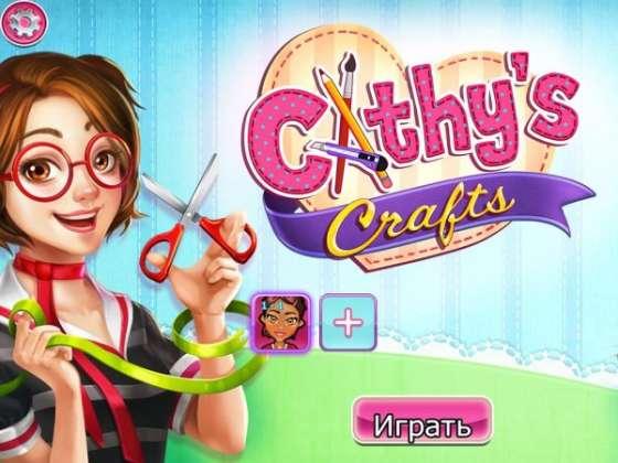 Cathys Crafts Platinum Edition (2016) - полная версия