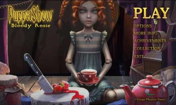 PuppetShow 10: Bloody Rosie [BETA] - тестовая версия