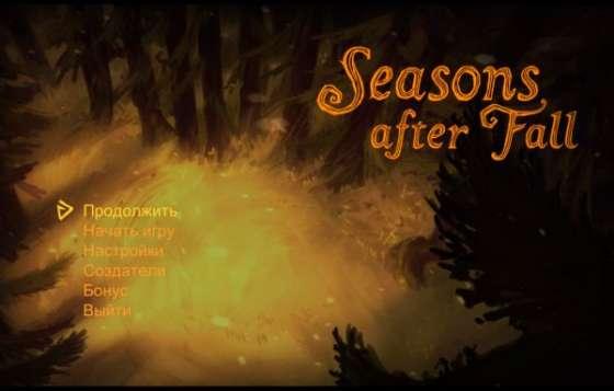 Seasons after Fall (2016) - полная версия
