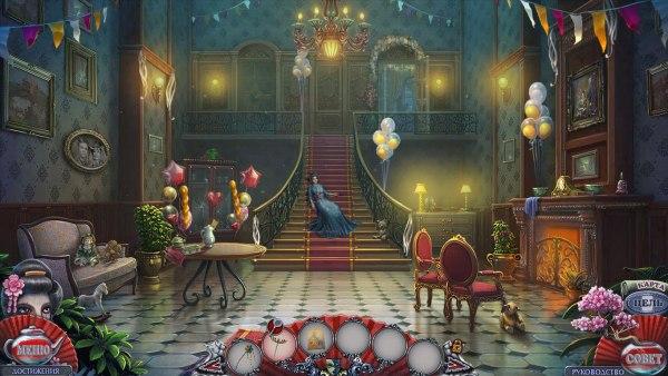 Шоу марионеток 15. Фарфоровая ухмылка. Коллекционное издание (2019) - полная версия