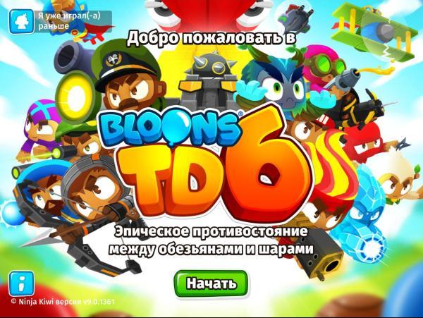 Bloons TD 6 (2019) - полная версия на русском