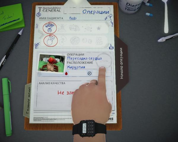 Surgeon Simulator 2013. Anniversary Edition (2019) - полная версия на русском