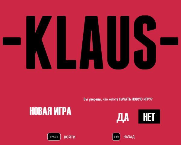 -KLAUS- (2019) - полная версия на русском