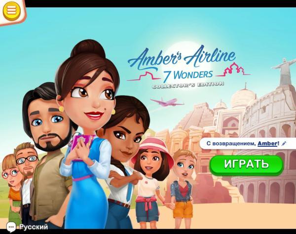 Amber's Airline 2: 7 Wonders Collector's Edition (2019) - полная версия на русском