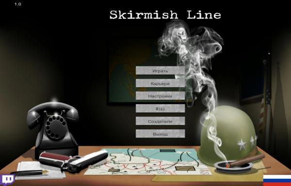 Skirmish Line (2019) - полная версия на русском