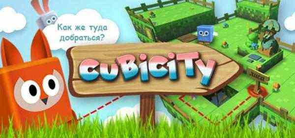 Cubicity: Slide puzzle (2019) - полная версия на русском