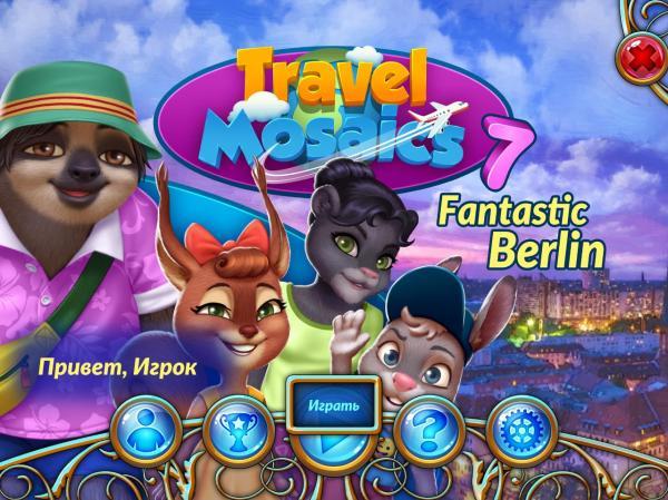 Travel Mosaics 7: Fantastic Berlin (2019) - полная версия на русском