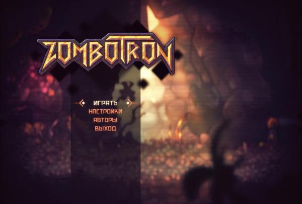 Zombotron (2019) - полная версия на русском