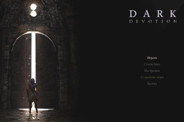 Dark Devotion (2019) - полная версия на русском