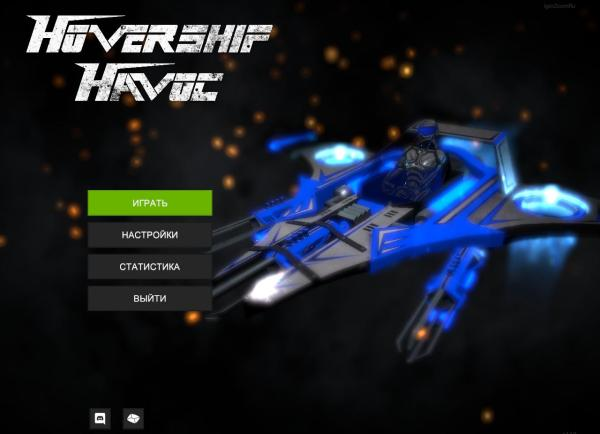 Hovership Havoc (2019) - полная версия