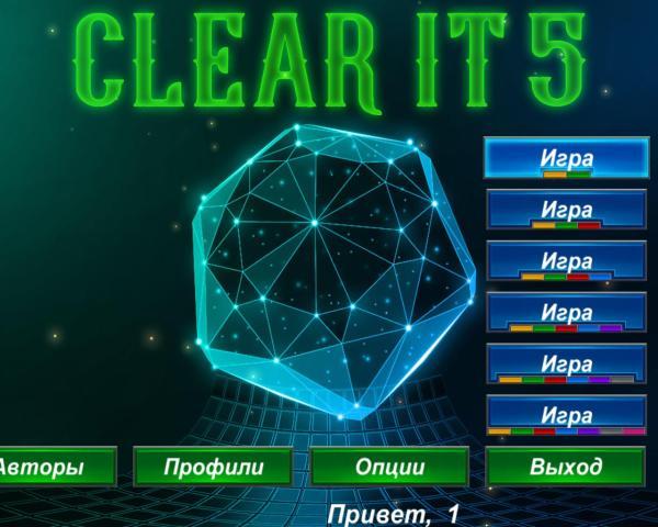 Clear It 5 (2019) - полная версия