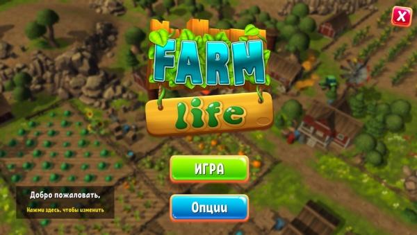 Farm Life (2019) - полная версия на русском