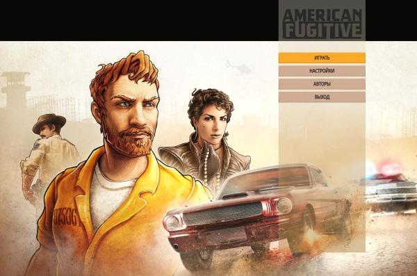 American Fugitive (2019) - полная версия на русском