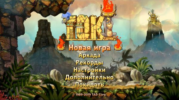 Toki (2019) - полная версия на русском