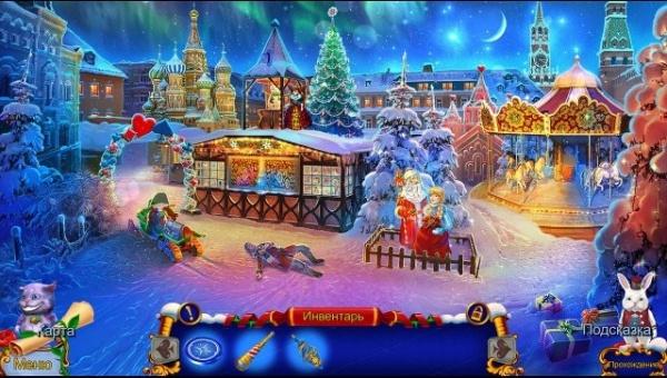 Рождественские истории 7. Приключения Алисы. Коллекционное издание (2019) - полная версия