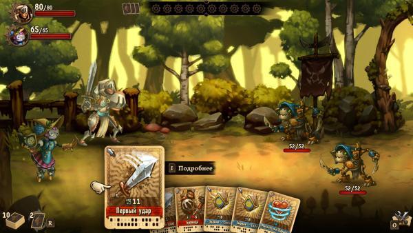 SteamWorld Quest: Hand of Gilgamech (2019) - полная версия на русском