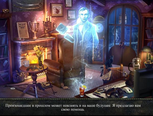 Тайны прошлого 5. Ведьмы и Линкольн. Коллекционное издание (2019) - полная версия