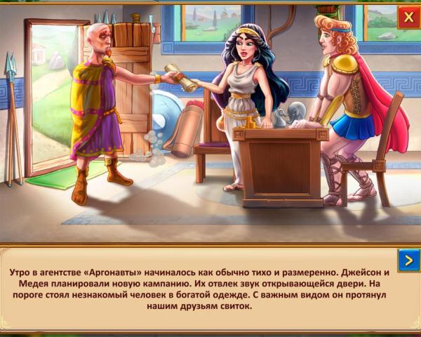 Агентство Аргонавты 5. Пленник Цирцеи. Коллекционное издание (2019) - полная версия