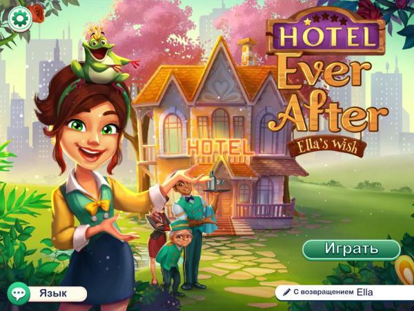 Hotel Ever After: Ella's Wish (2019) - полная версия на русском