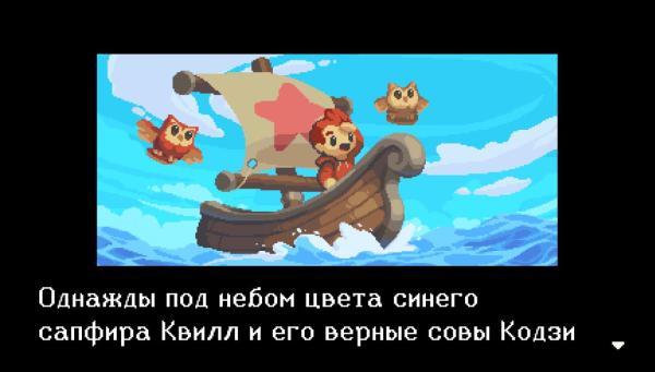 Eagle Island (2019) - полная версия на русском