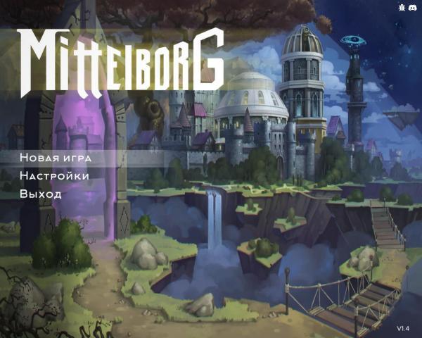 Миттельборг: город магов (2019) - полная версия