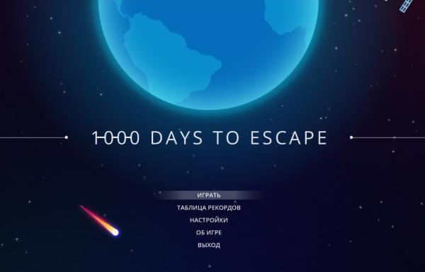 1000 days to escape (2019) - полная версия на русском