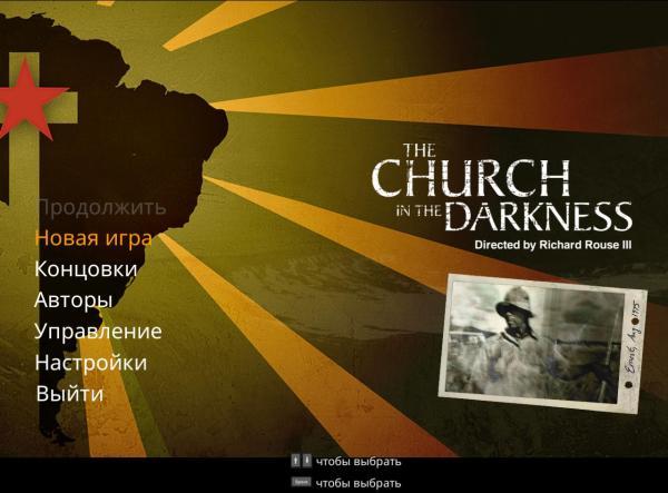 The Church in the Darkness (2019) - полная версия на русском