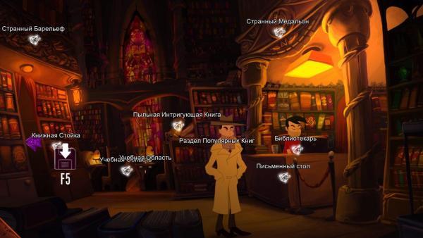 Gibbous - A Cthulhu Adventure (2019) - полная версия на русском
