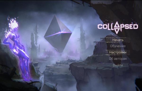 Collapsed (2019) - полная версия на русском