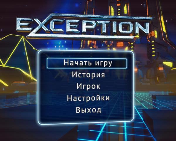 Exception (2019) - полная версия на русском
