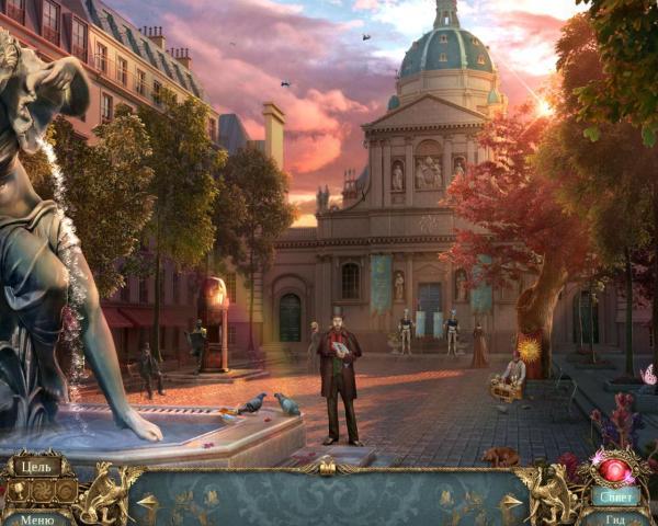 Алый дозор 6. Погоня по Парижу. Коллекционное издание (2019) - полная версия