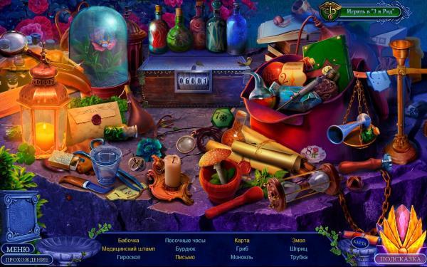 Зачарованное королевство 5. Парящий остров. Коллекционное издание (2019) - полная версия