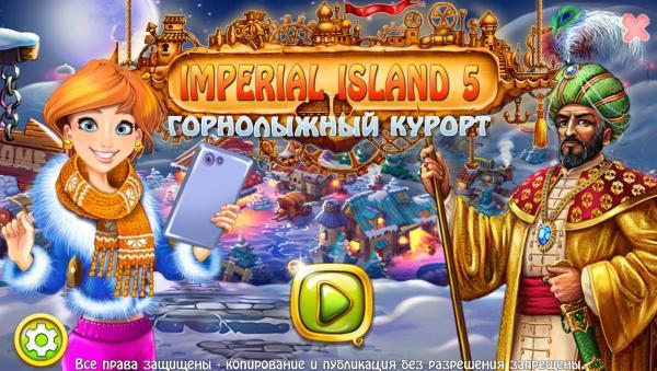Императорский остров 5. Горнолыжный курорт (2019) - полная версия