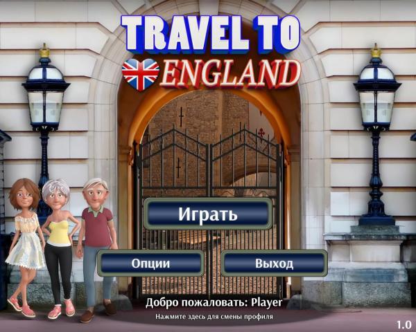 Travel to England (2019) - полная версия на русском