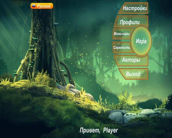 Legacy 3: Witch Island Origin (2019) - полная версия на русском
