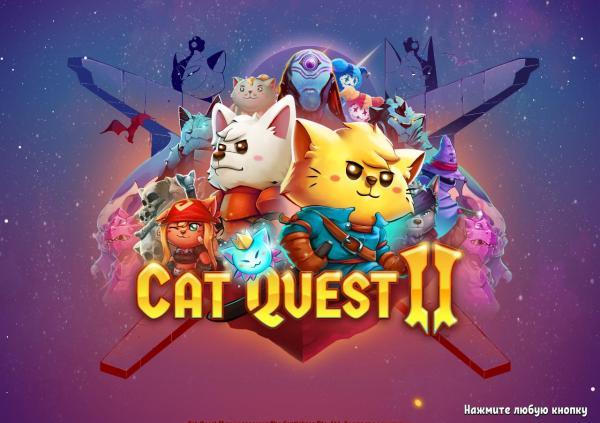 Cat Quest II (2019) - полная версия на русском