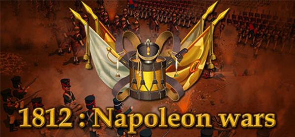 1812: Napoleon Wars (2019) - полная версия