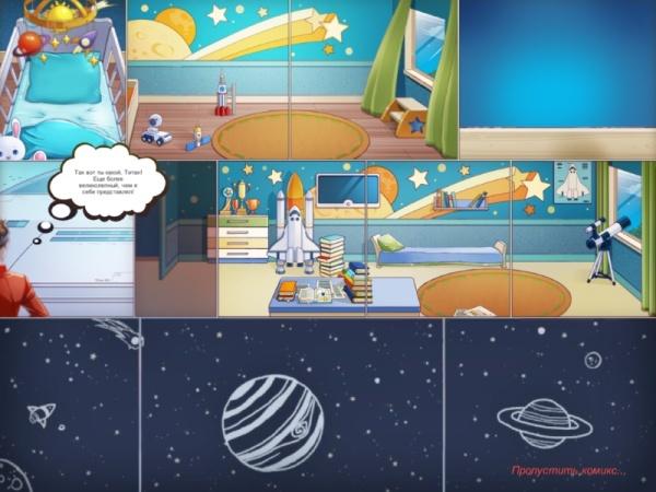 Далекие планеты. Коллекционное издание (2019) - полная версия