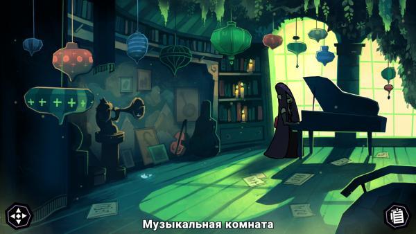 Tangle Tower (2019) - полная версия на русском
