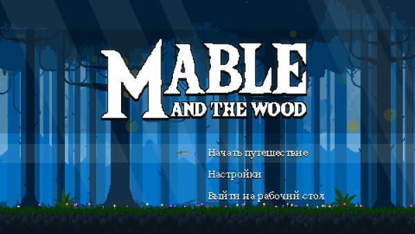 Mable & The Wood (2019) - полная версия на русском