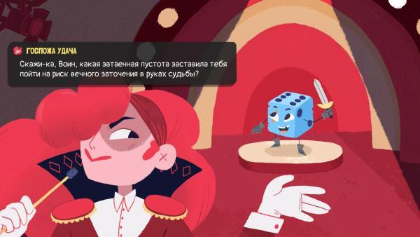 Dicey Dungeons (2019) - полная версия на русском