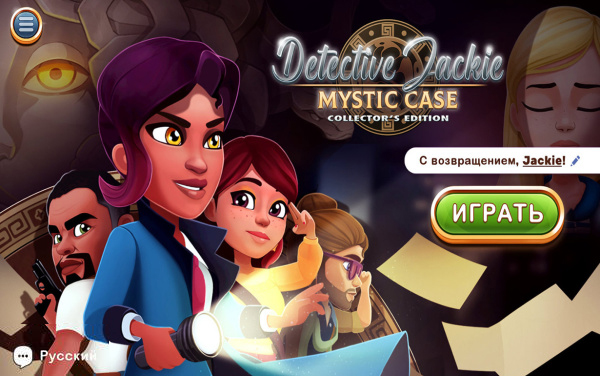 Detective Jackie: Mystic Case Collector's Edition (2019) - полная версия на русском